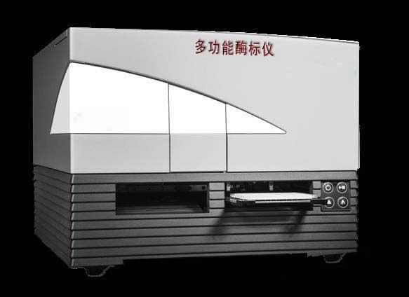广州微孔板多功能酶标仪