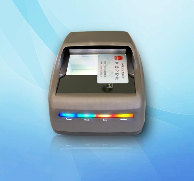 北京滤光片应用——电子护照识读仪