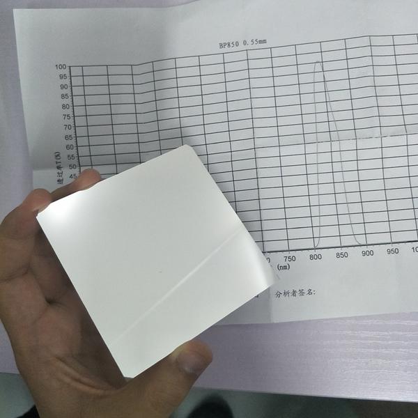 980nm光學反射鏡