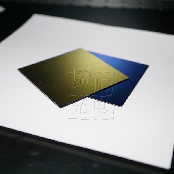 光衰减滤光片