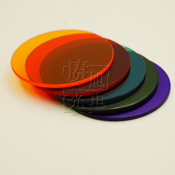 多颜色手电筒滤光片