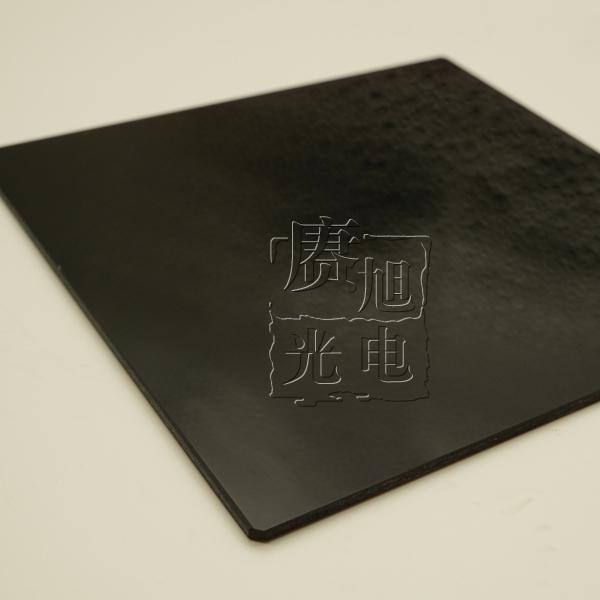 黑色透紅外濾光片
