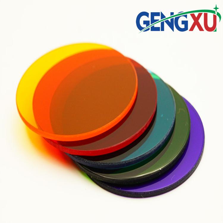 RGB彩色反光镜
