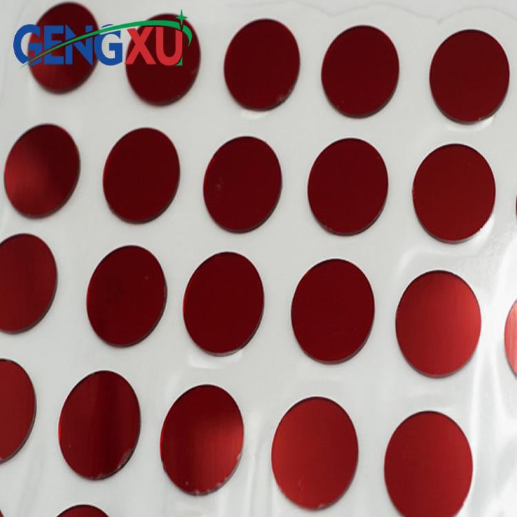 卫浴感应式透红外板滤光片